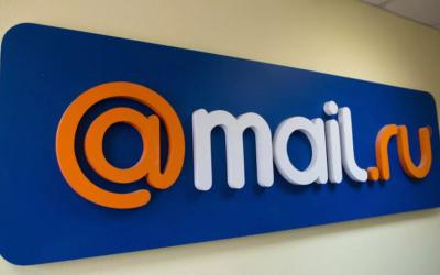 Mail.RU жестко начал футболить письма в СПАМ