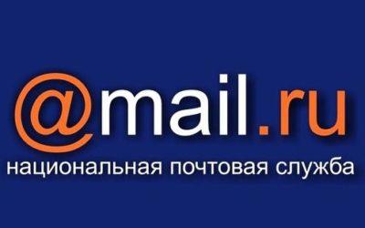 Домен рассылок и решение проблем с почтовым сервисом MailRU