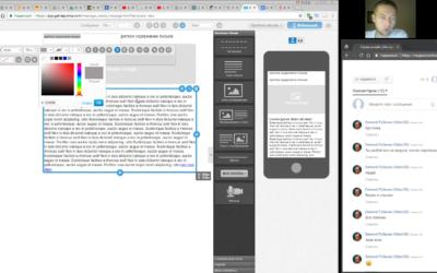 Стрим-воркшоп — редакторы писем в сервисах рассылок Activecampaign, Getresponse и Mailchimp